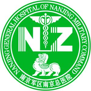 伙伴客户-南京总医院